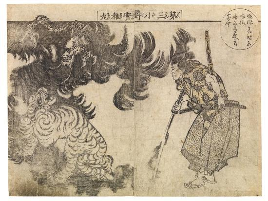 katsushika-hokusai-spectator-watching-a-tiger-being-attacked-by-a-dragon-probably-1910s