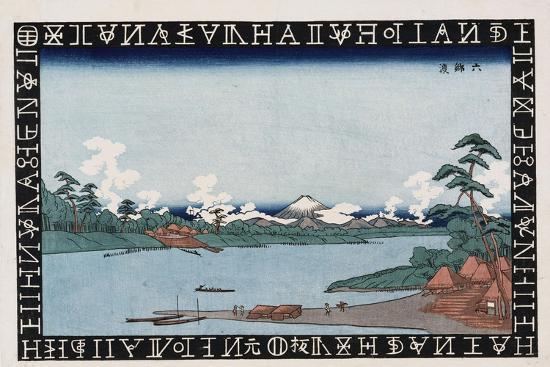 keisai-eisen-rokugo-ferry