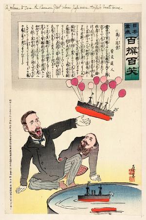 kobayashi-kiyochika-a-scheme-to-save-the-russian-fleet-when-japanese-torpedo-boats-come