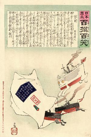 kobayashi-kiyochika-fukuro-no-nezumi