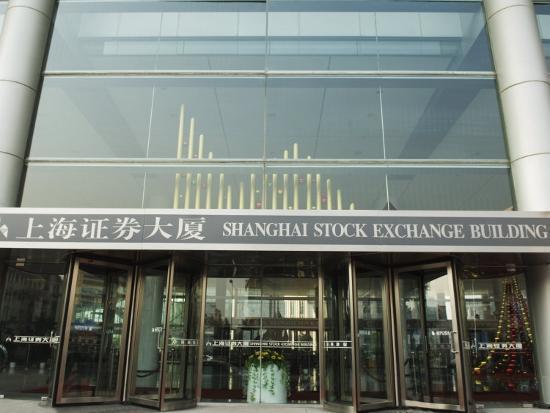 kober-christian-shanghai-stock-exchange-building-shanghai-china