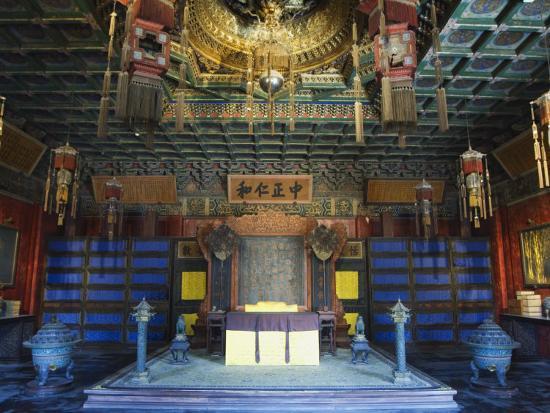 kober-christian-yang-xin-dian-dating-from-1537-at-zijin-cheng-the-forbidden-city-palace-museum-beijing-china