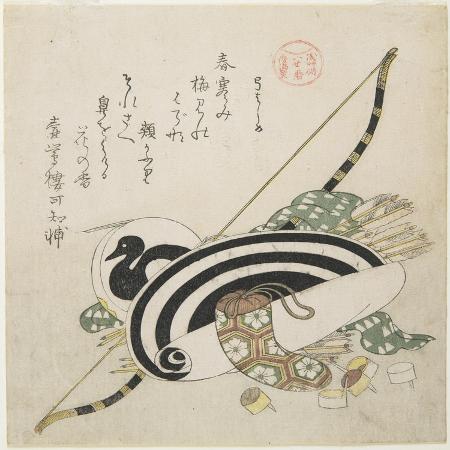 kubo-shunman-pulling-a-bow-c-1815