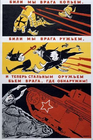 kukryniksy-with-a-spear-our-foe-is-done-1941