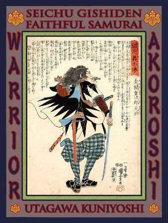 kuniyoshi-utagawa-samurai-yazama-jujiro-motooki