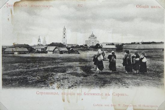 maxim-dmitriev-pilgrims-on-the-way-to-sarov-monastery-russia-1904