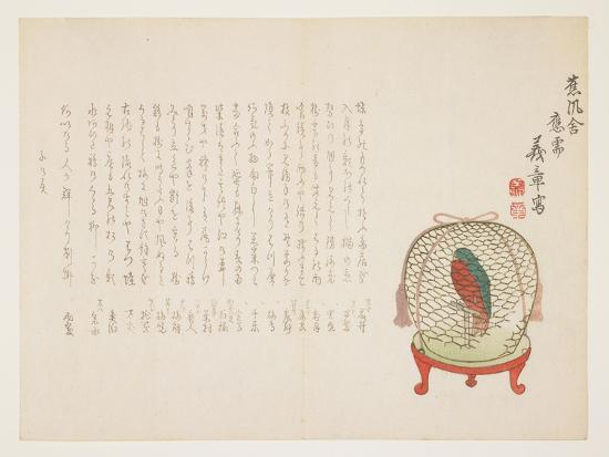 mori-gisho-parrot-in-a-cage-january-1864