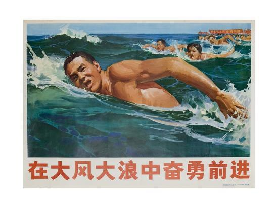move-forward-against-big-waves-and-big-wind-chinese-cultural-revolution