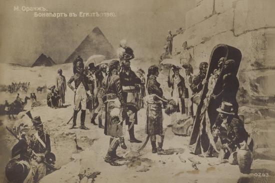 napoleon-bonaparte-in-egypt-1798