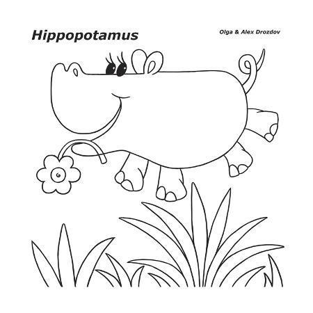 olga-and-alexey-drozdov-hippopotamus