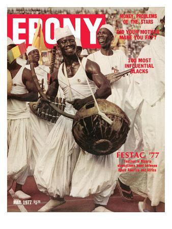 ozier-muhammad-ebony-may-1977