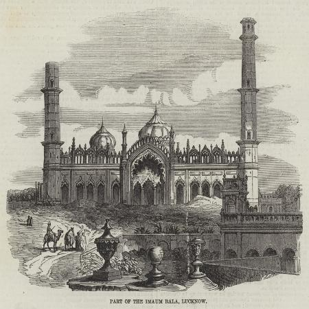 part-of-the-imaum-bala-lucknow