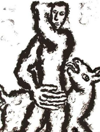 pavlos-habidis-homme-et-chien-iv