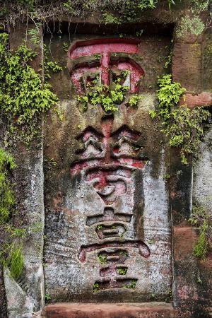 philippe-hugonnard-china-10mkm2-collection-buddhist-art