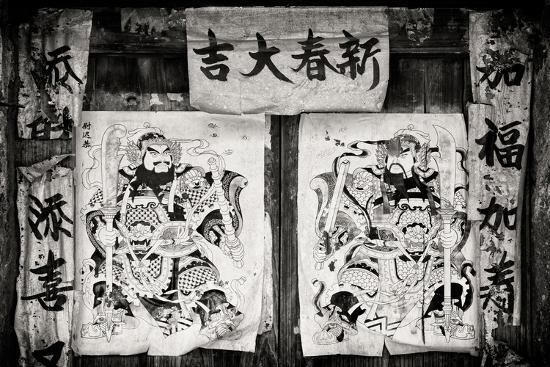 philippe-hugonnard-china-10mkm2-collection-chinese-samurai