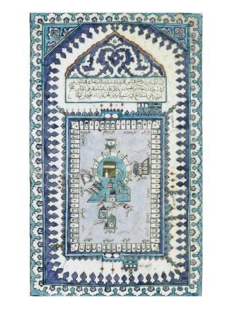 plaque-representant-la-kaaba