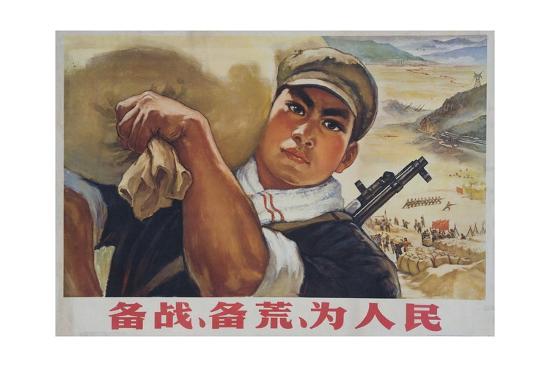 prepare-for-struggle-prepare-for-famine-work-for-the-people-chinese-cultural-revolution