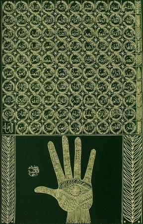 rachid-koraichi-hommage-a-cheikh-sidi-ahmed-tidjani-i