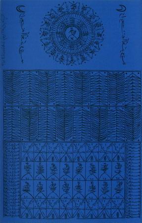 rachid-koraichi-hommage-a-rabia-al-adawiyya-iii
