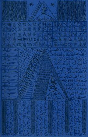 rachid-koraichi-hommage-a-rabia-al-adawiyya-v