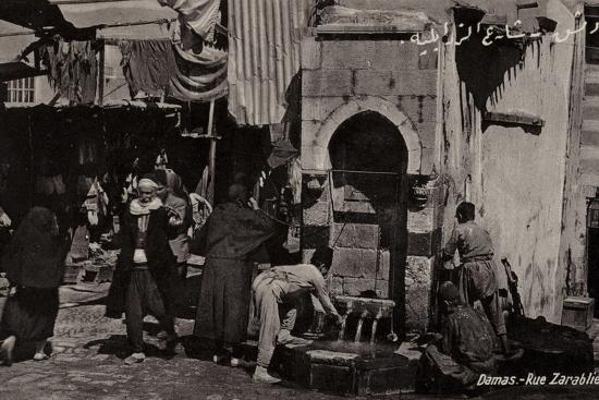 rue-zarablie-damascus-syria