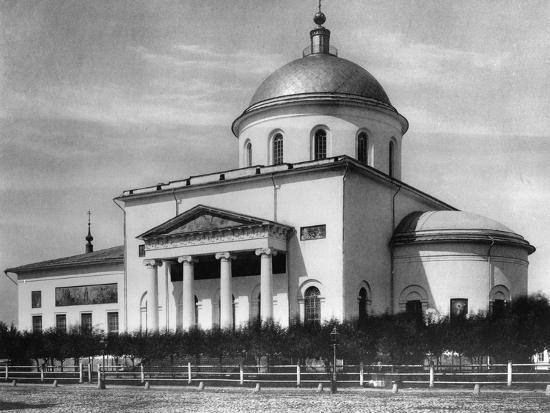 scherer-nabholz-co-church-of-the-ascension-of-christ-by-the-nikita-gates-moscow-russia-1881