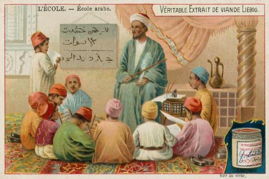 school-in-the-arabic-world