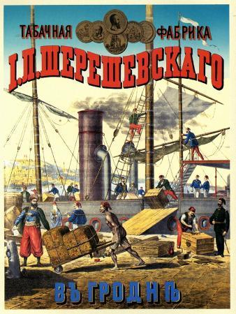 sherekovsky-tobacco-importers-from-grodno