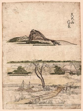 shin-oyama-ukikei