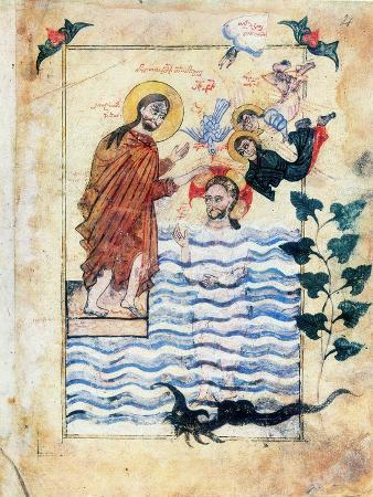 simeon-artchichetski-baptism-of-jesus-by-st-john-the-baptist-1305