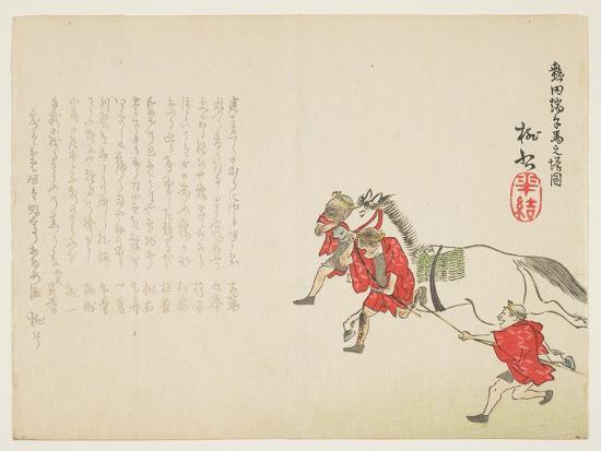 t-s-ceremonial-presentation-of-a-white-horse-at-the-atsuta-shrine-for-the-boy-s-festival-c-1854-59