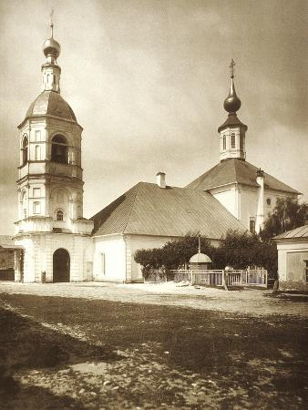 the-church-of-the-life-giving-trinity-arbat-moscow-russia-1881