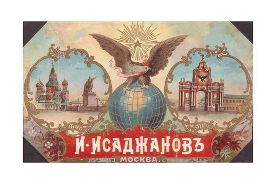 the-confectionery-plant-of-i-isadzhanov-moscow-1900s