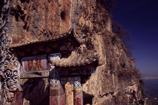 the-dragon-gate-near-kunming-yunnan-china