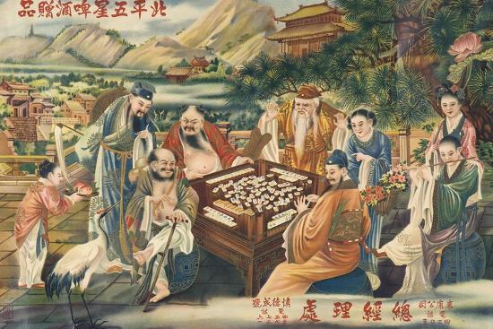 the-eight-immortals-play-mah-jong-poster