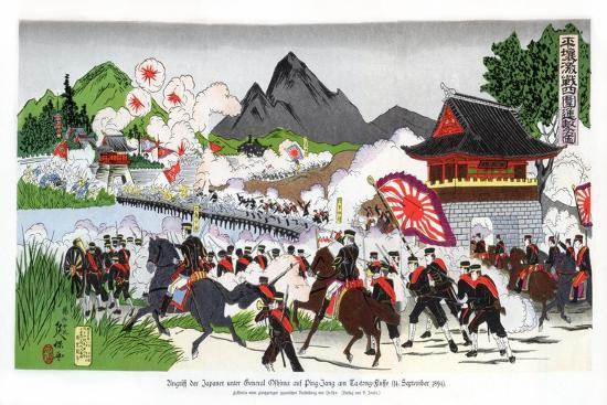 the-japanese-led-by-general-oshima-invade-ping-yang-korea-14-september-1894