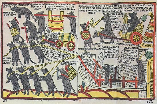 the-mice-are-burying-the-cat-lubok-print-1760