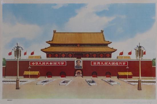 tiananmen-entrance-to-forbidden-city