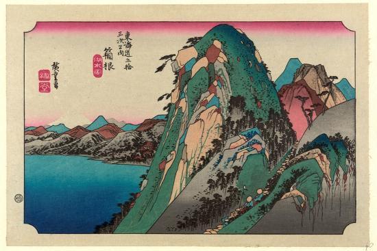 utagawa-hiroshige-hakone
