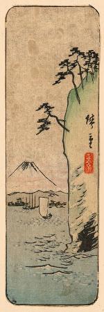 utagawa-hiroshige-honmoku-kara-no-fuji-o-nozomu