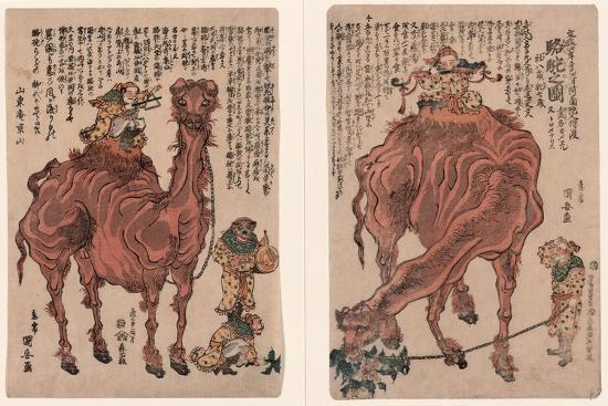 utagawa-kuniyasu-rakuda-no-zu