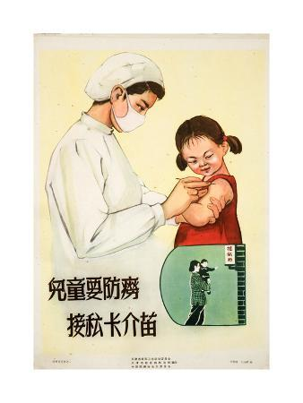 vaccinating-a-young-girl-against-tb