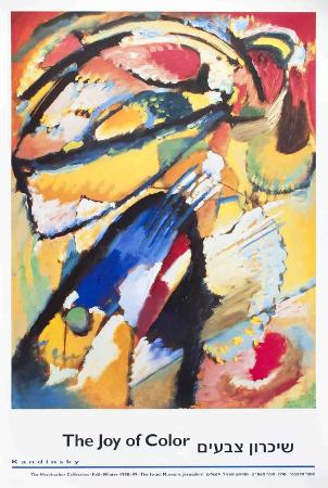 wassily-kandinsky-angel-of-the-last-judgment