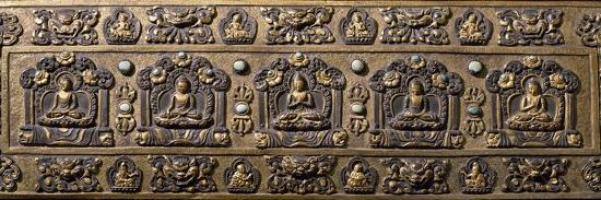 wood-and-bronze-book-cover-inlaid-with-semiprecious-stones-tibet-18th-19th-century