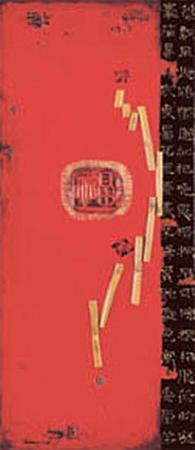 xiao-ming-bonheur