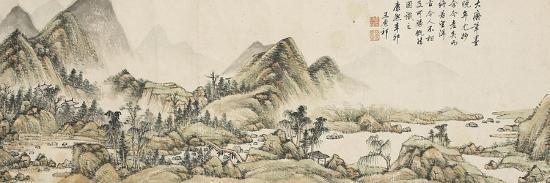 yuanqi-wang-paysage-dans-le-style-de-huang-gongwang