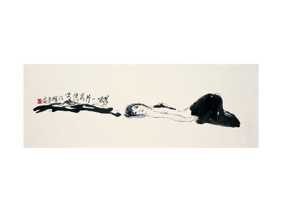 zui-chen-woman-on-the-ground