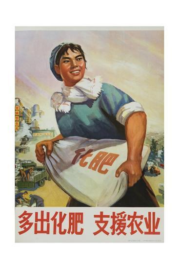 Produce More Fertilizer for Agriculture, Chinese Cultural Revolution--Giclee Print