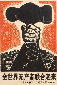 Proletarians of the World Unite, Beijing University