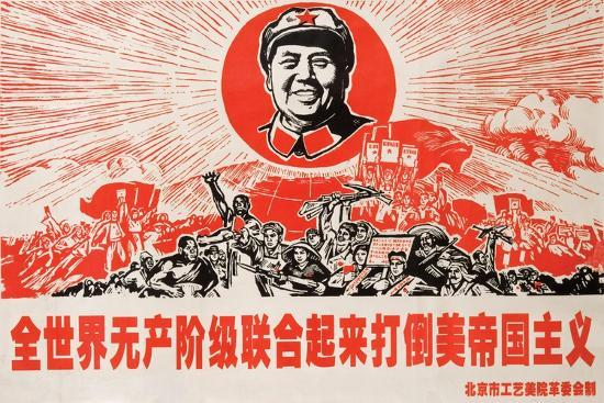 Proletariat of the World, Unite and Crush Us Imperialism--Giclee Print